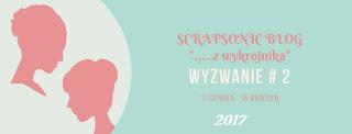 scrapsonic